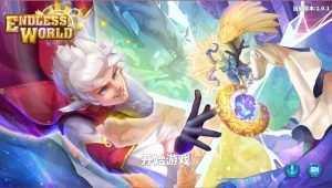 Read more about the article 絢麗的放置遊戲 – Endless World
