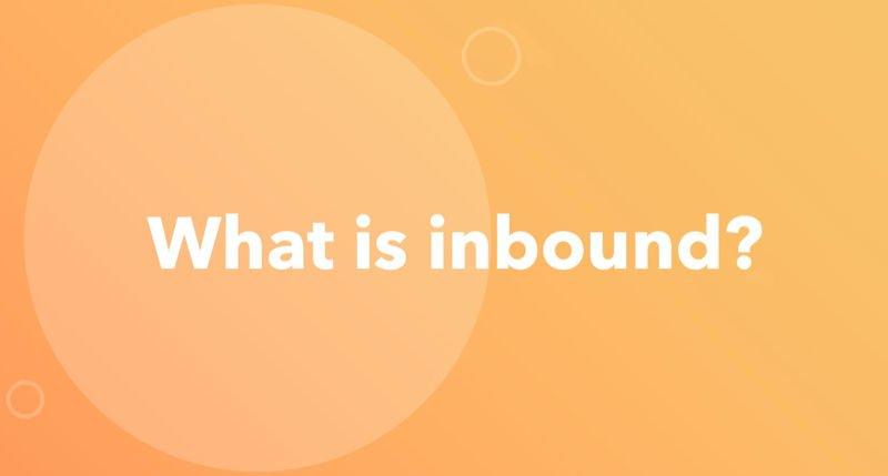 什麼是集客(Inbound)?
