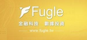 股票看盤軟體 Fugle(富果)好用嗎?