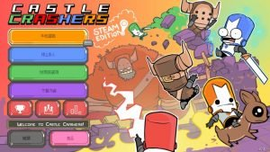 《Castle Crashers》如何取得迴力鏢?