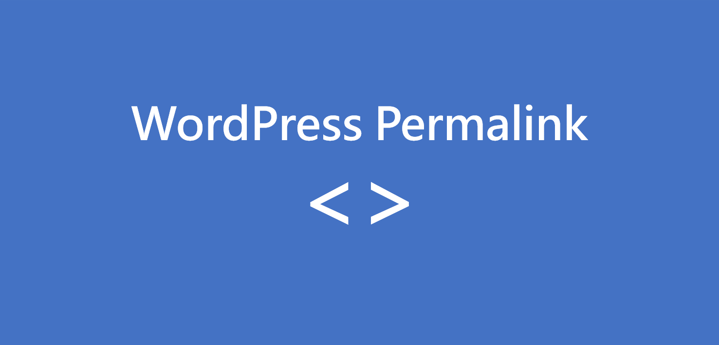 WordPress 永久連結的二三事