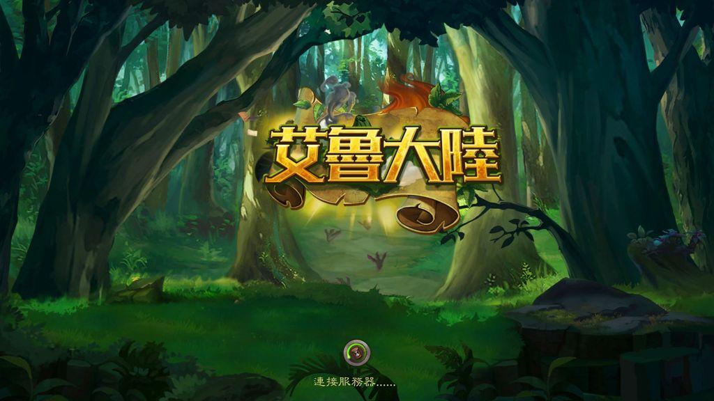 Read more about the article 可以狂開卡包的爬塔遊戲 – ELLRLAND(艾魯大陸)