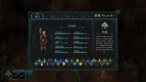 Read more about the article 《Children of Morta》改版 – 新增角色「阿潘」