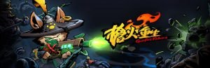 Read more about the article 極富潛力的 Roguelike FPS 遊戲 – 槍火重生(Gunfire Reborn)