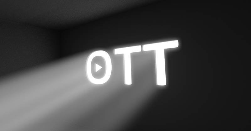 You are currently viewing 【OTT】Friday影音、myVideo、KKTV、LINE TV、愛奇藝、HamiVideo 的試用心得